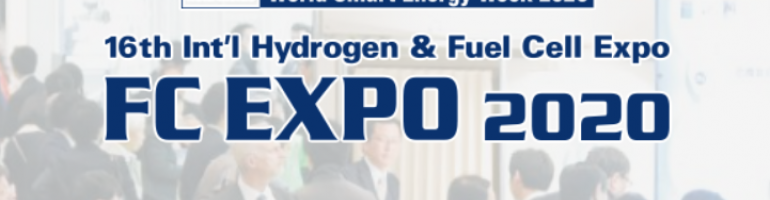 Hydrogen & Fuel Cell Show