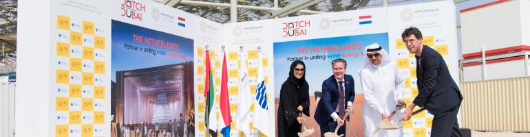dutch dubai expo
